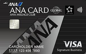 ANA聯名卡VISA商務御璽卡