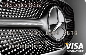 Mercedes-Benz信用卡VISA御璽卡