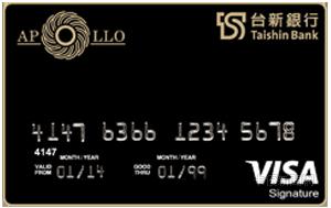 台新銀行_太陽卡_VISA御璽卡