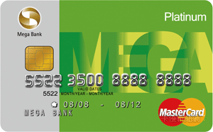MEGA MasterCard卡MasterCard白金卡