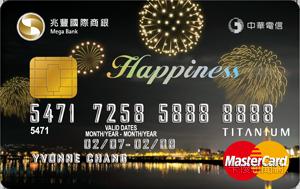 幸福卡MasterCard鈦金卡