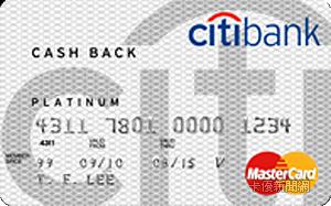 花旗現金回饋(悠遊)卡MasterCard白金卡