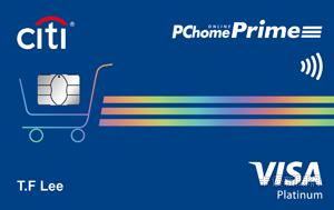 PChome Prime聯名卡VISA白金卡