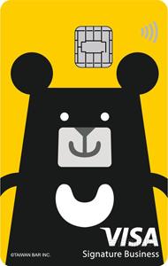 元大銀行_分享黑啤卡/iPass分享黑啤卡_VISA商務御璽卡