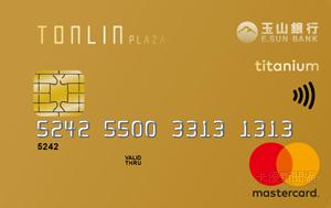 統領廣場悠遊聯名卡MasterCard鈦金卡