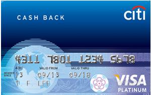 花旗現金回饋(悠遊)卡VISA白金卡