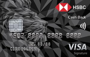滙豐銀行_現金回饋御璽卡_VISA御璽卡