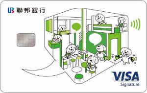 賴點一卡通御璽卡VISA御璽卡