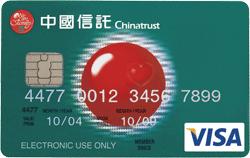 簽帳金融卡VISA普卡